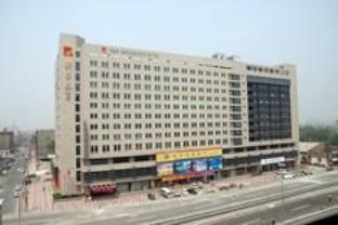 Mandarin New Henderson Hotel Xian