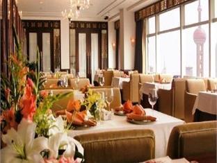 The Panorama on the Bund Shanghai - Restaurant