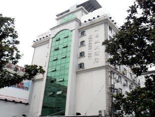 Si Wei Mei Hotel Shanghai - Exterior del hotel