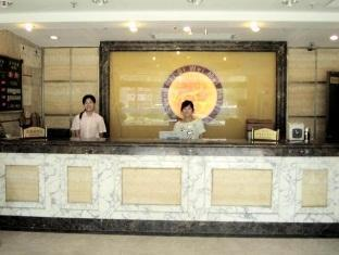 Si Wei Mei Hotel Shanghai - Vestíbulo