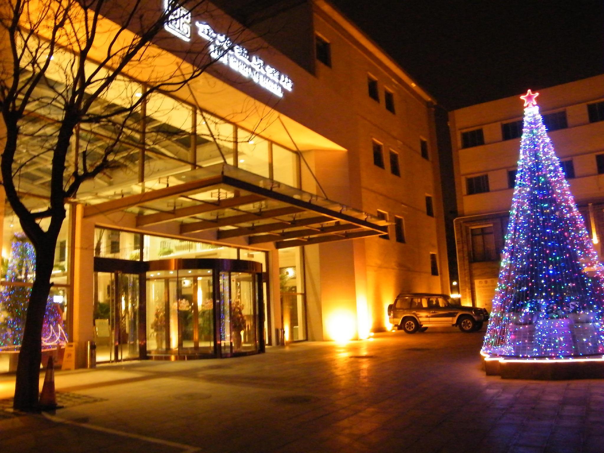 Jianguo Hotspring Hotel