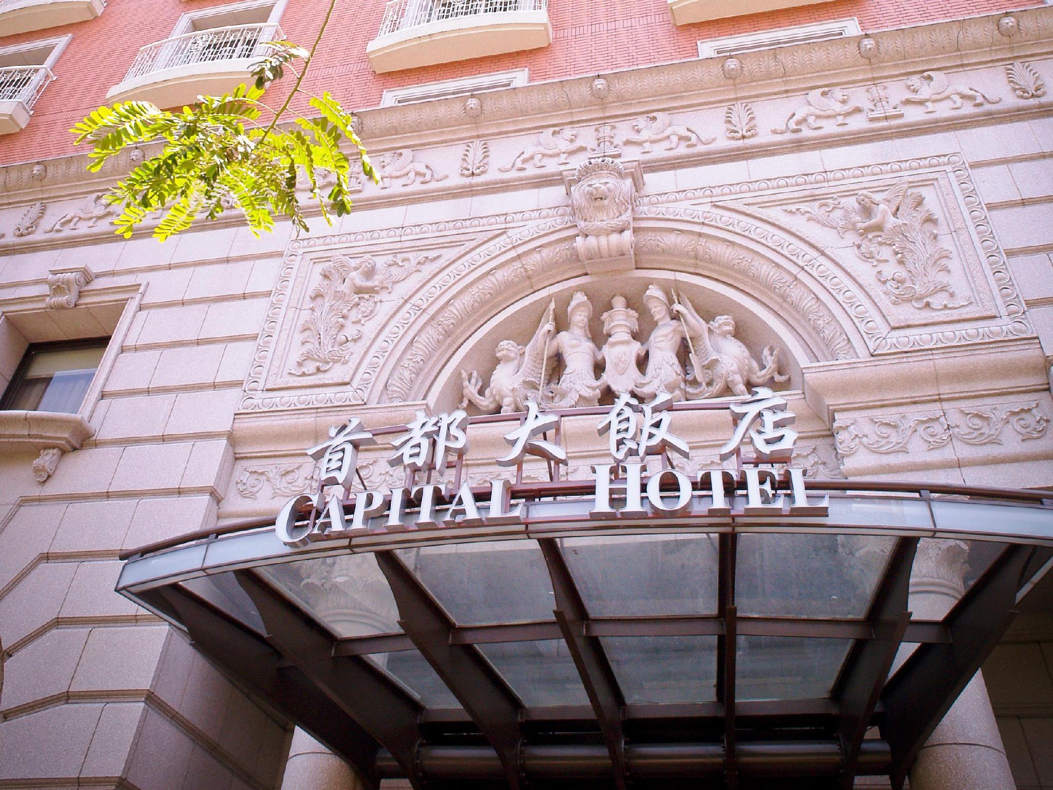 Capital Hotel Taipėjus