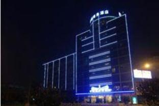Haoge Business Hotel