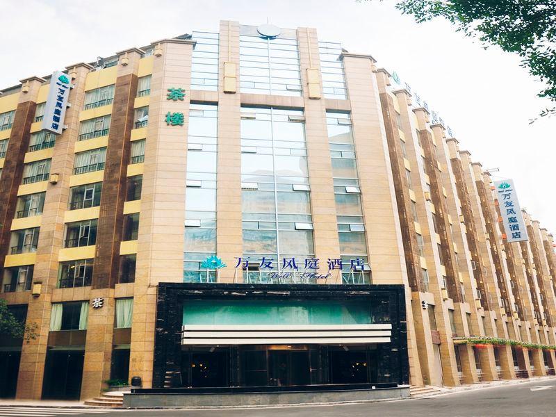 Sichuan Junyue Lijing Hotel Chengdu