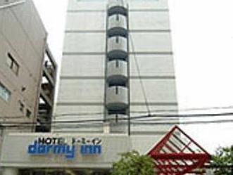 Dormy Inn Suidobashi