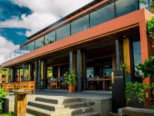 Hansar Samui Resort Samui - H Bistro Restaurant