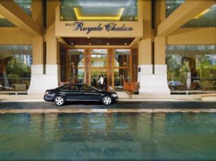The Royale Chulan Hotel Kuala Lumpur Куала Лумпур - Вход