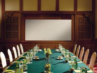 The Royale Chulan Hotel Kuala Lumpur Kuala Lumpur - Sala de reuniones