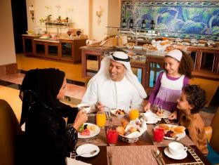 Atlantis The Palm Dubai Dubai - Food, drink and entertainment