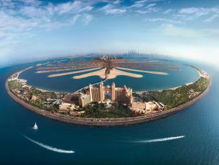 Atlantis The Palm Dubai Dubai - Dintorni