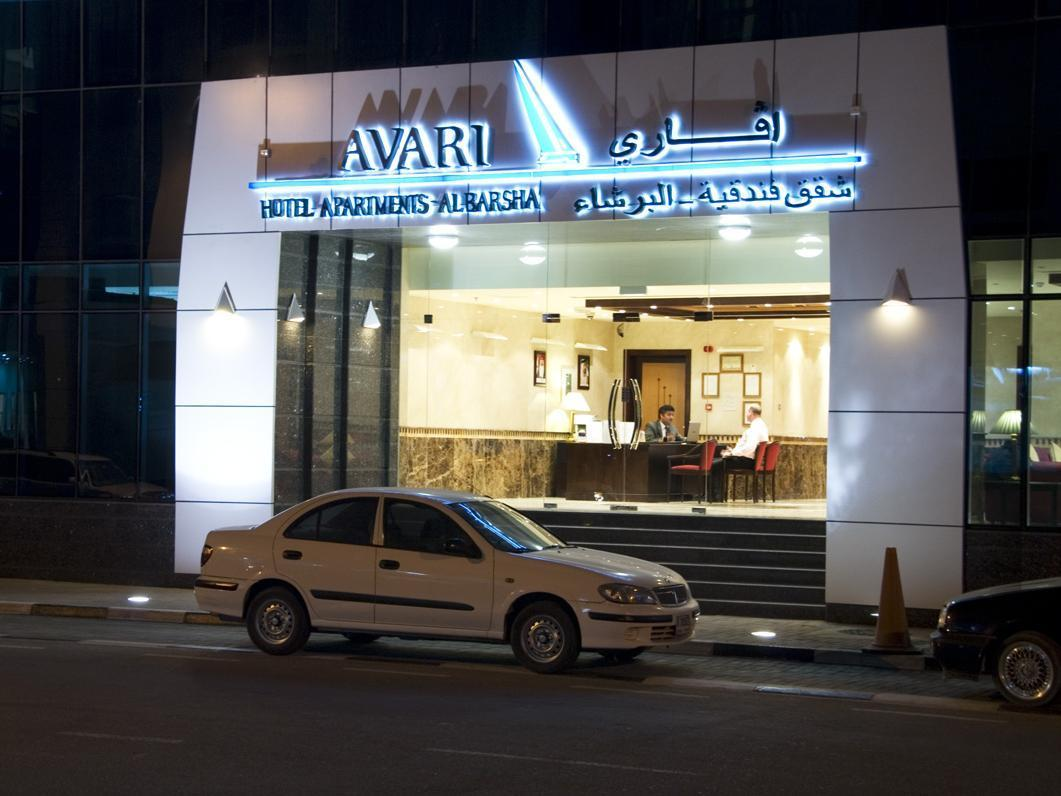 Avari Barsha Hotel Apartments - Hotels and Accommodation in United Arab Emirates, Middle East