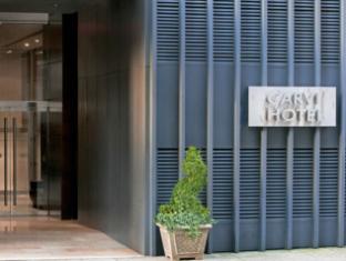 Carvi Hotel New York New York (NY) - Lối vào