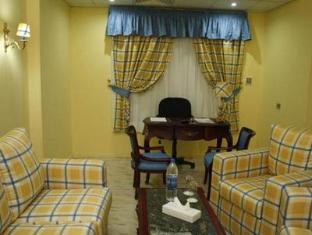 Holidays Express Hotel Cairo - Living Room