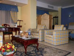 Holidays Express Hotel Cairo - Suite Room