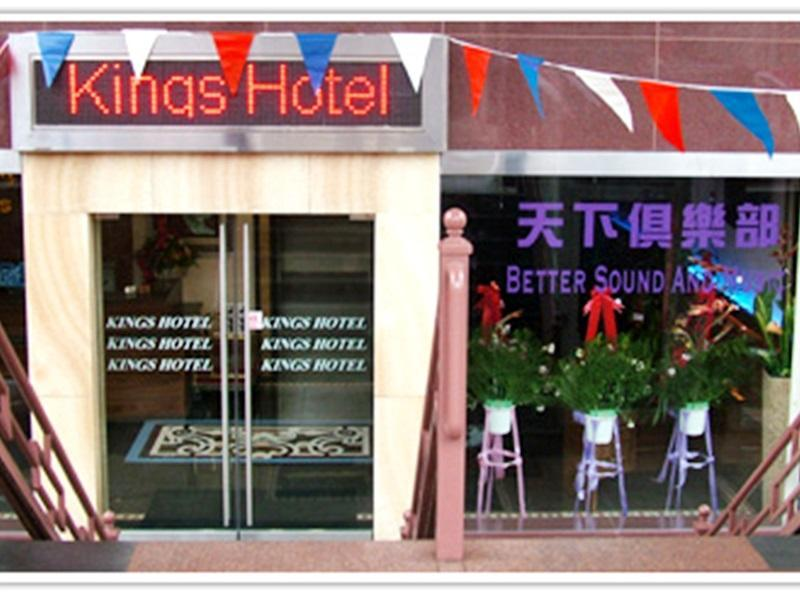 Kings Hotel - Hotel and accommodation in Usa in New York (NY)