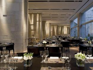 Mamilla Hotel - The Leading Hotels of the World Jerusalem - Restaurant