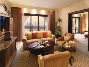 Shangri-La Hotel Qaryat Al Beri Abu Dhabi Abu Dhabi - Executive Suite
