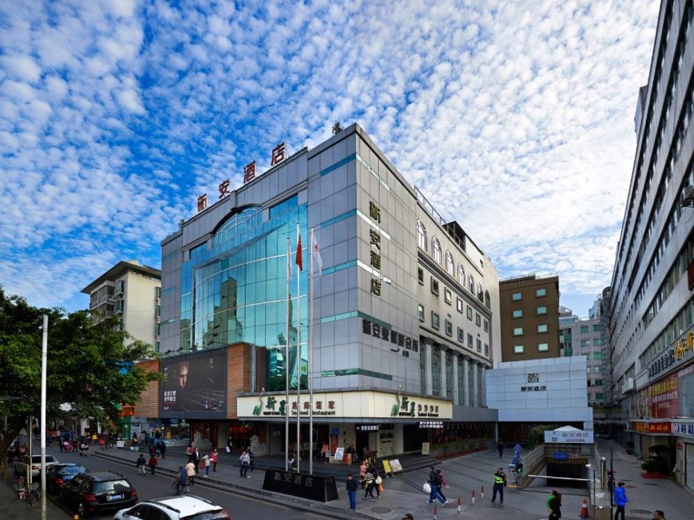 Shenzhen Sunon Hotel - Shenzhen