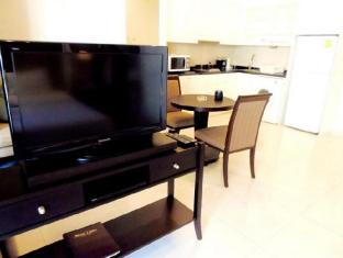Hope Land Executive Residence Sukhumvit 46/1 Bangkok - Executive