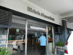 ニコラス エアポート ホテル