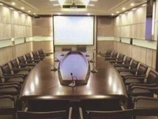 Haifu Hotel Shenzhen - Meeting Room
