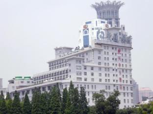 オリエンタル ブンド ホテル