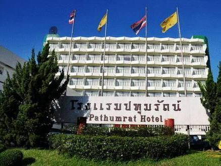 Pathumrat Hotel - Hotels and Accommodation in Thailand, Asia
