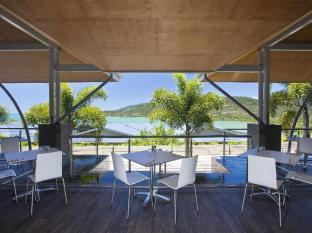 Peppers Airlie Beach Whitsunday Islands - रेस्त्रां