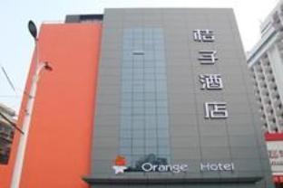 Orange Hotel Moganshan Road
