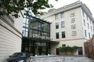 Crystal Orange Hotel Hangzhou Westlake