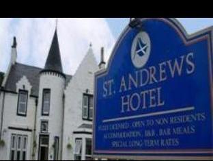 圣安德鲁斯酒店