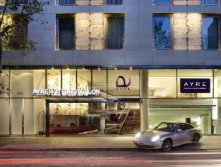Ayre Hotel Rosellon Barcelona - Entrance