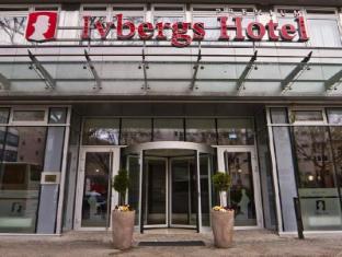 伊貝格高級飯店 柏林 - 外觀/外部設施