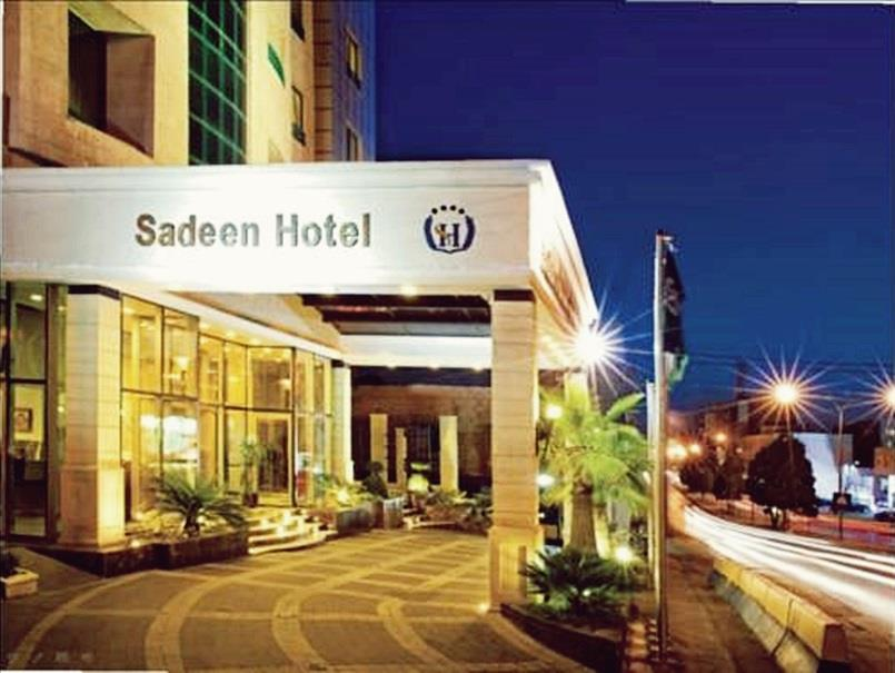 Sadeen Amman Hotel - Hotels and Accommodation in Jordan, Middle East