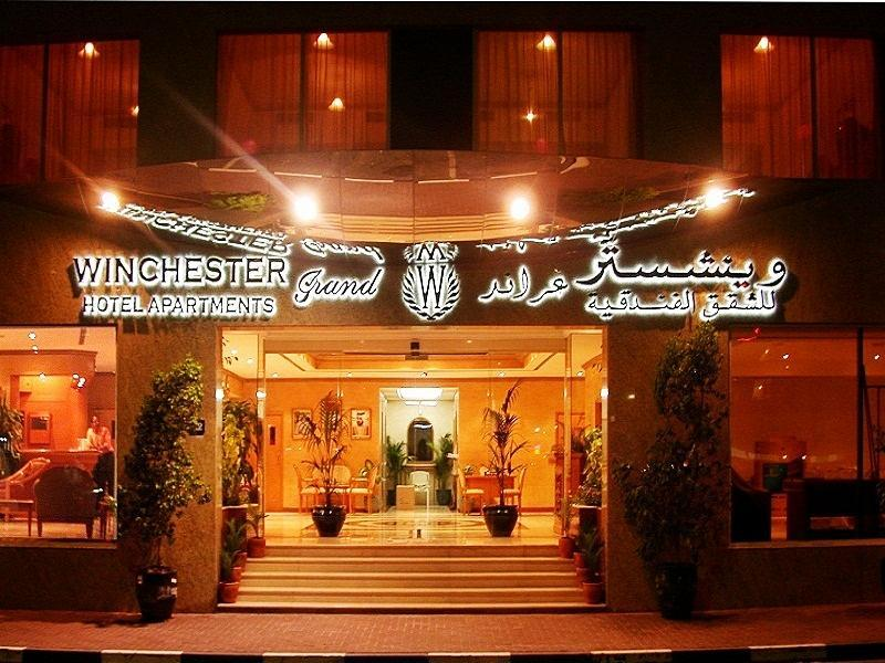 Winchester Grand Hotel Apartments - Hotels and Accommodation in United Arab Emirates, Middle East