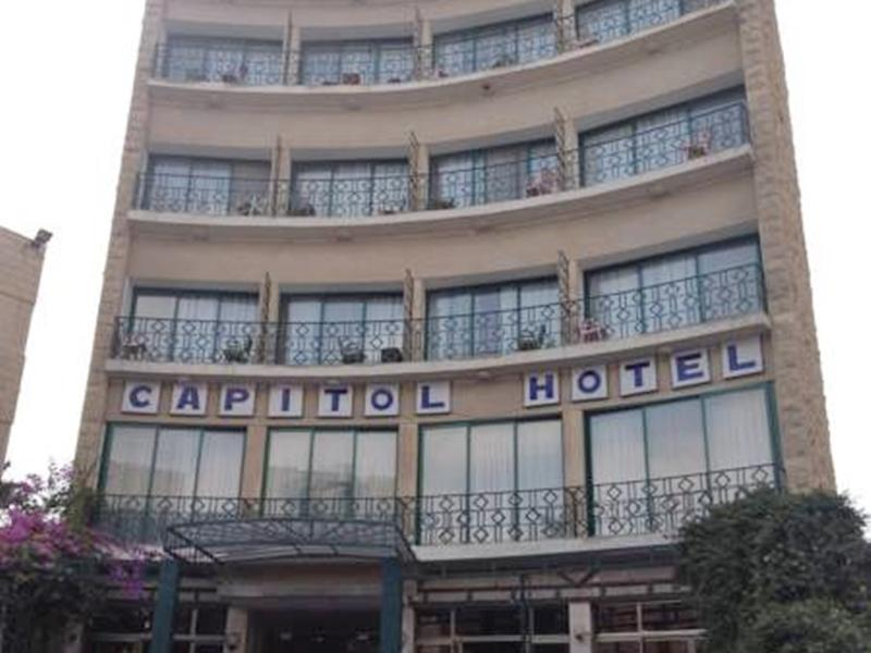 Capitol Hotel Jerusalem