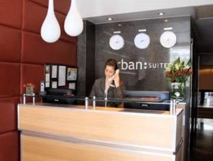 Urban Suites Recoleta Boutique Hotel Buenos Airės - Priimamasis
