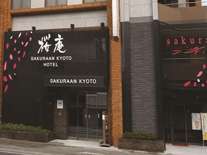 Sakuraan Higashiyama Sanjo Hotel