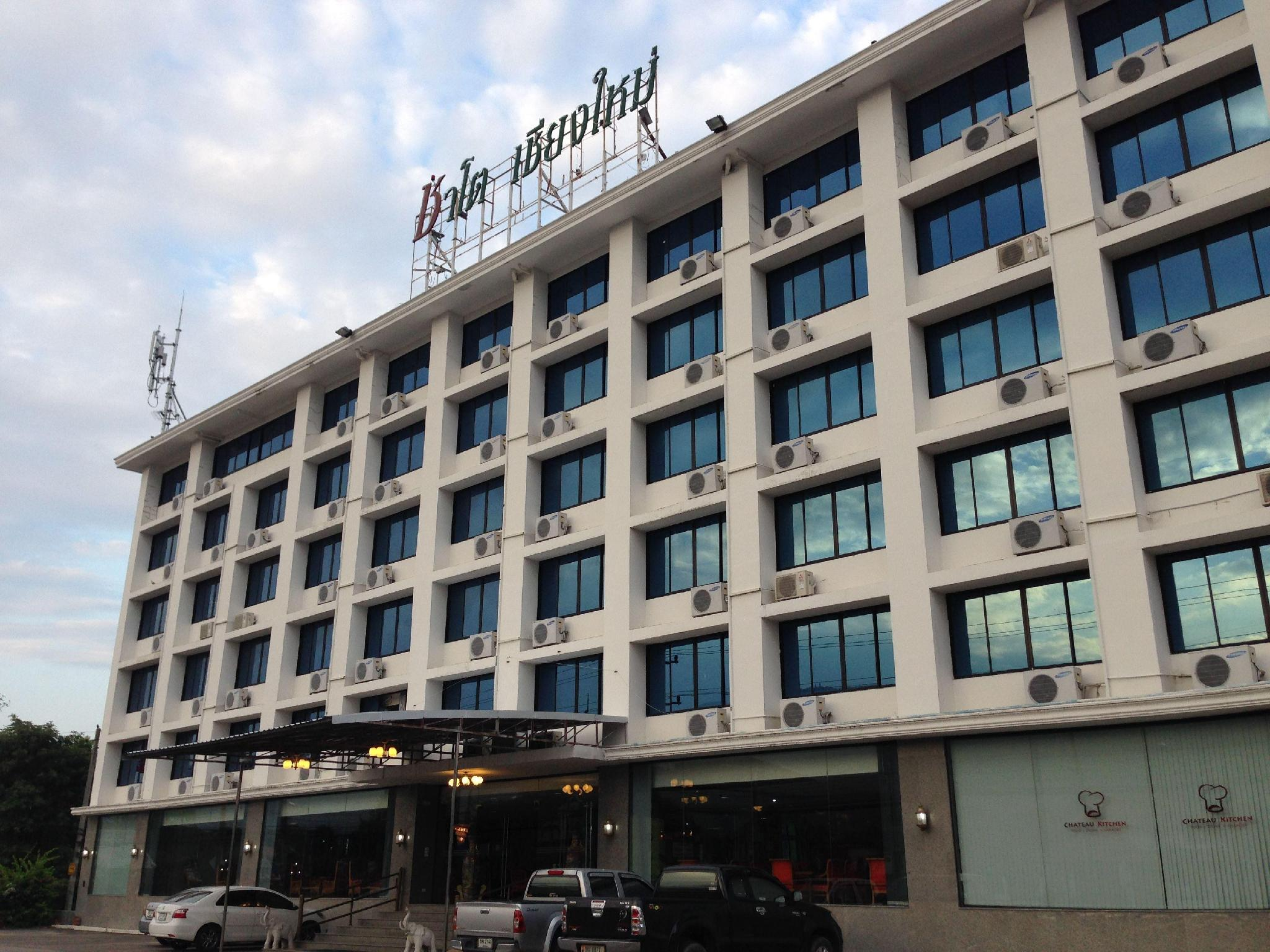 Chateau Chiangmai Hotel & Apartment - Hotels and Accommodation in Thailand, Asia
