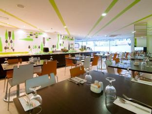 Citin MasJid Jamek by Compass Hospitality Kuala Lumpur - Food, drink and entertainment