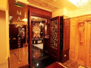 Networld Hotel Manila - Majestic - Casino Entrance