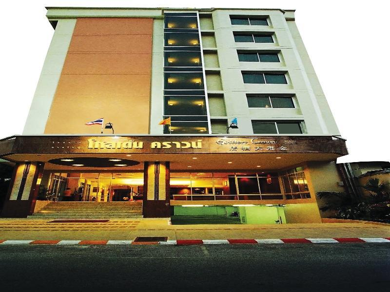 Hadyai Golden Crown Hotel - Hotels and Accommodation in Thailand, Asia