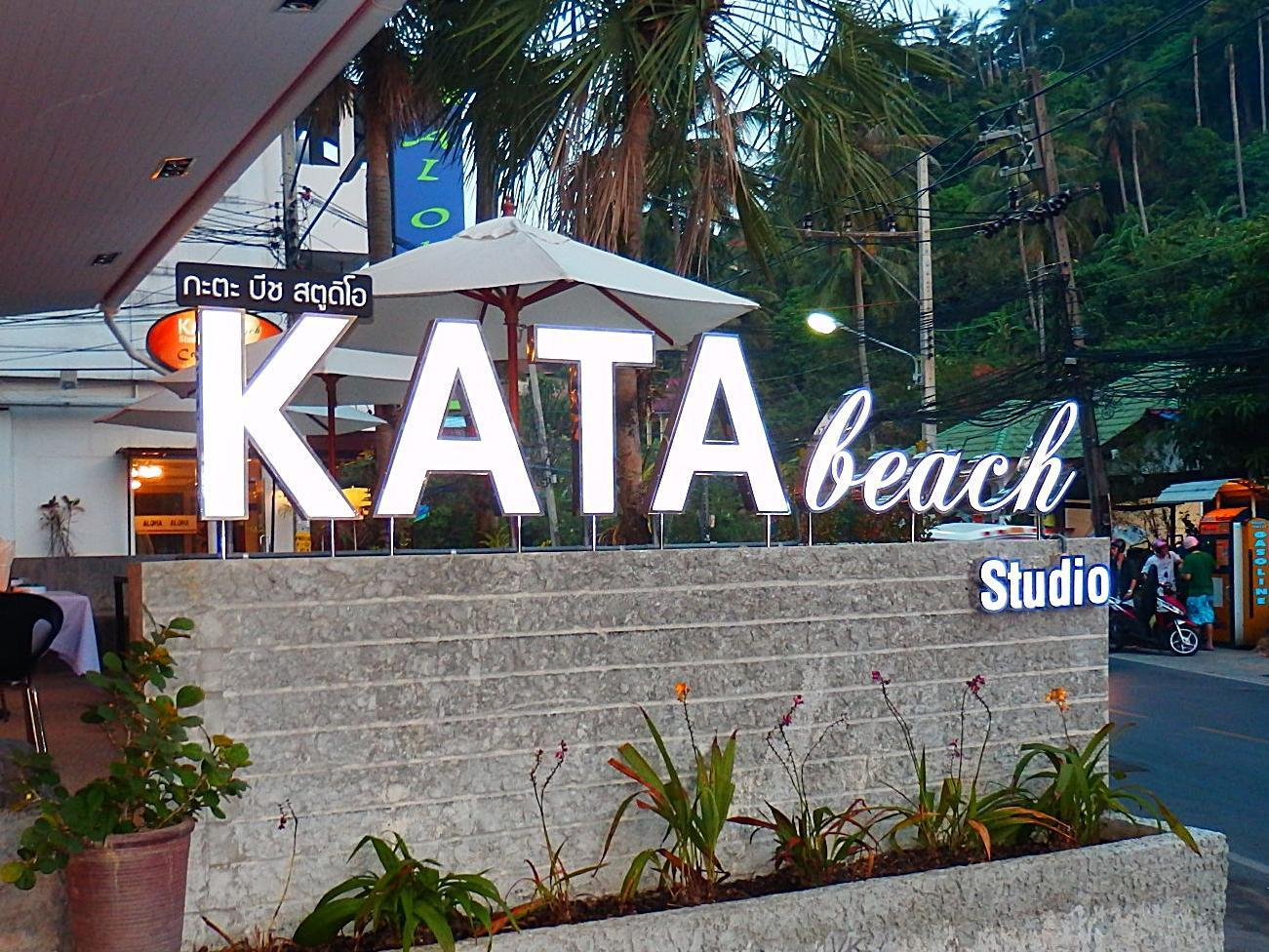 Kata Beach Studio फुकेत