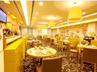 Liberty Central Saigon Centre Hotel Ho Chi Minh City - Food, drink and entertainment