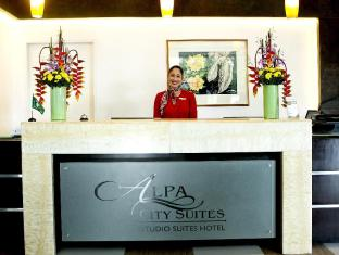 Alpa City Suites Hotel Mandaue City - Reception