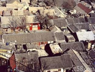 Beijing Hutong Culture Inn & Hostel - More photos