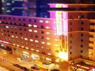 Ordos Hotel