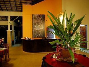 Persona Village Resort Pahang - Rezeption