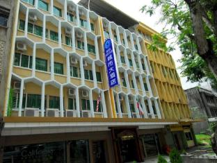 Hotel City Star - 2 star located at Sandakan