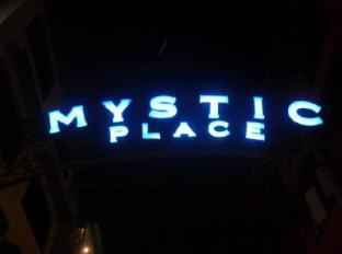 Mystic Place BKK Hotel Bangkok - Exterior